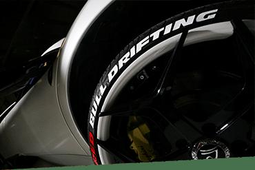 Reifenstylede Individuelle Reifenaufkleber Und